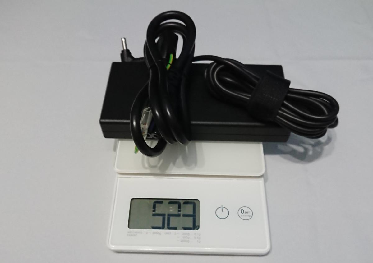 GL66_adapter_weight