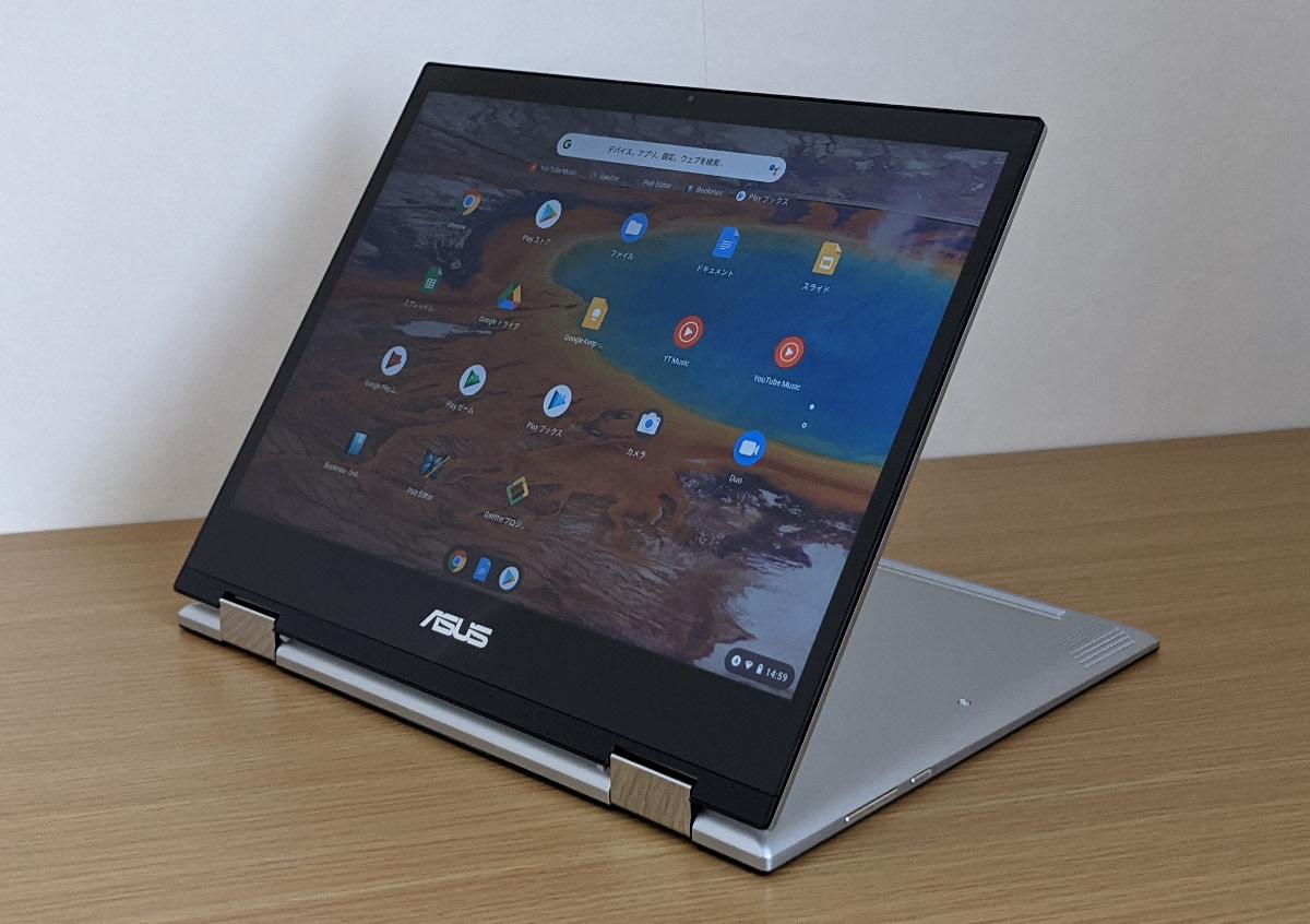 ASUS Chromebook Flip CM3 スタンドモード