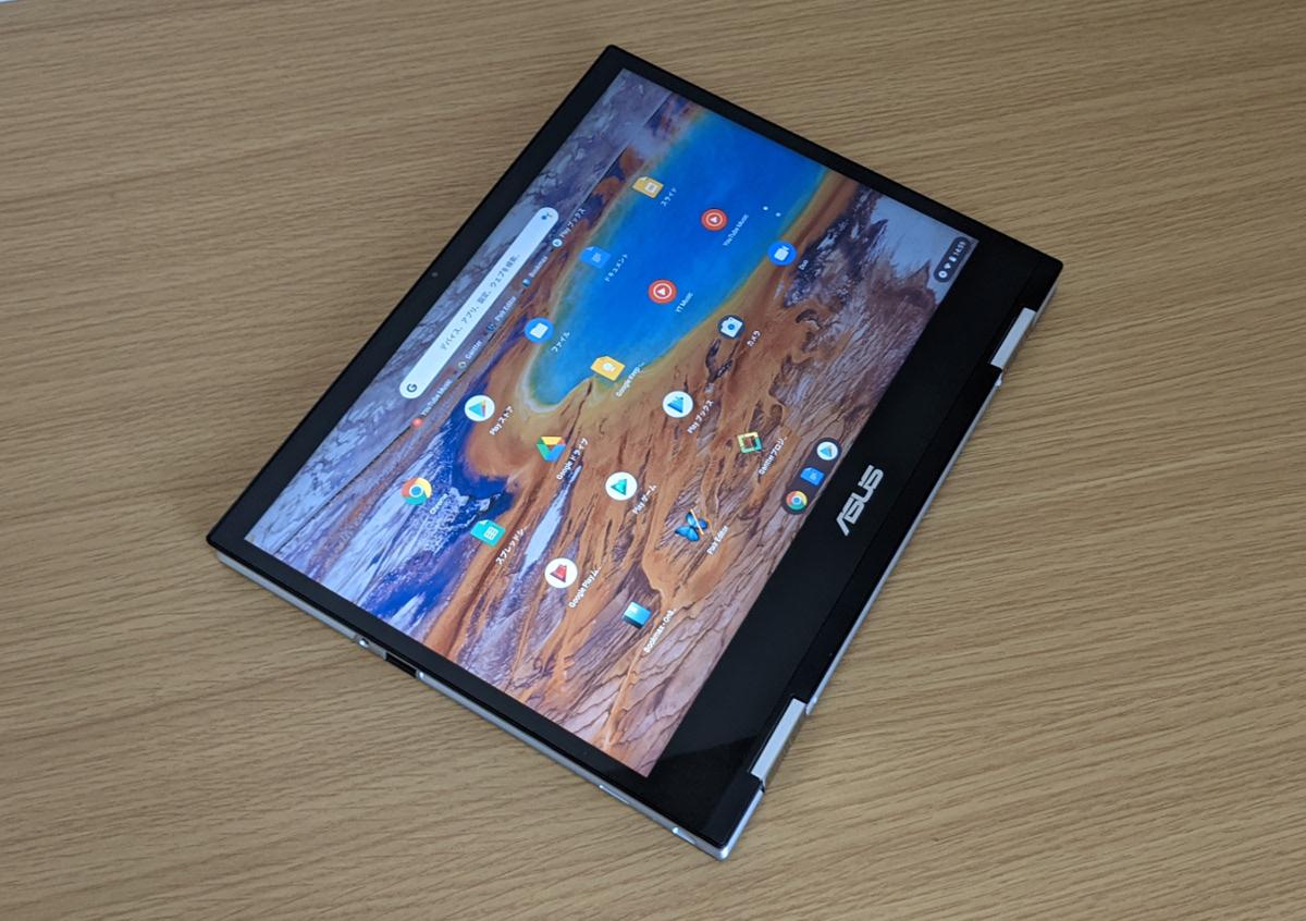 ASUS Chromebook Flip CM3 タブレットモード