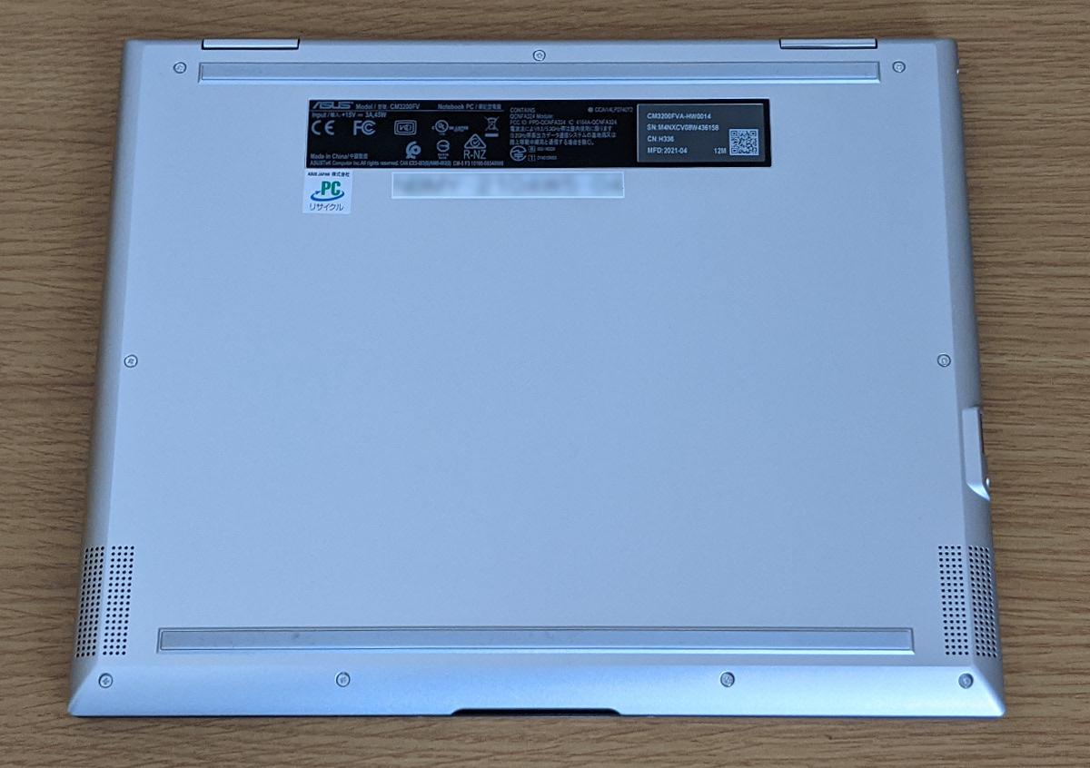 ASUS Chromebook Flip CM3 底面
