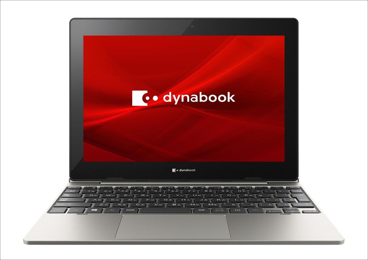 dynabook Kシリーズ