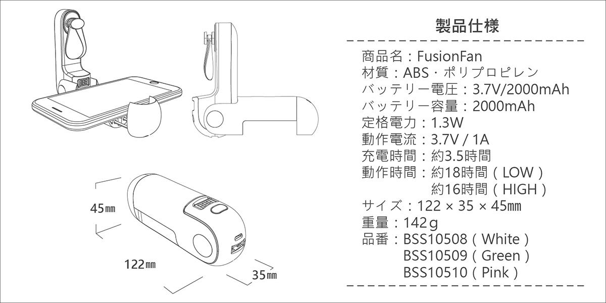 FusionFun