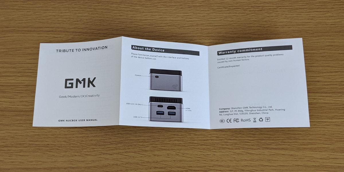 GMK NucBox 取扱説明書