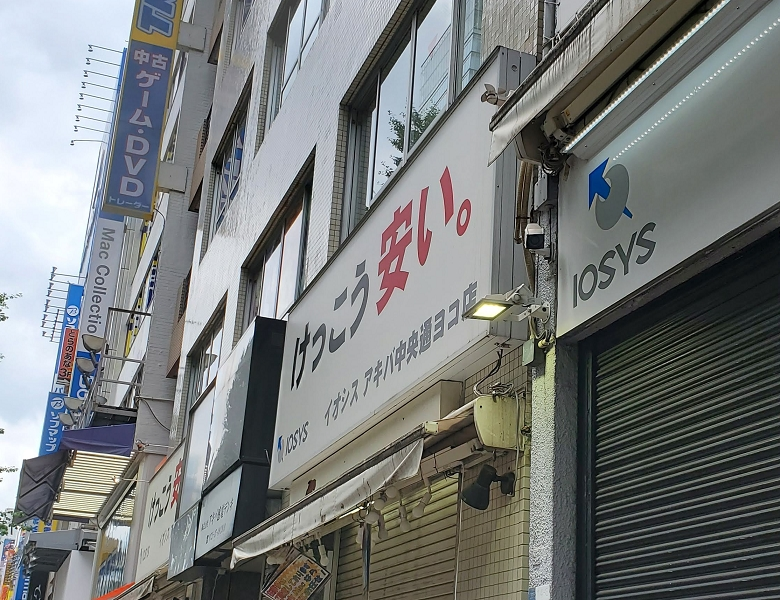 商品は店舗の開店から30分で完売。