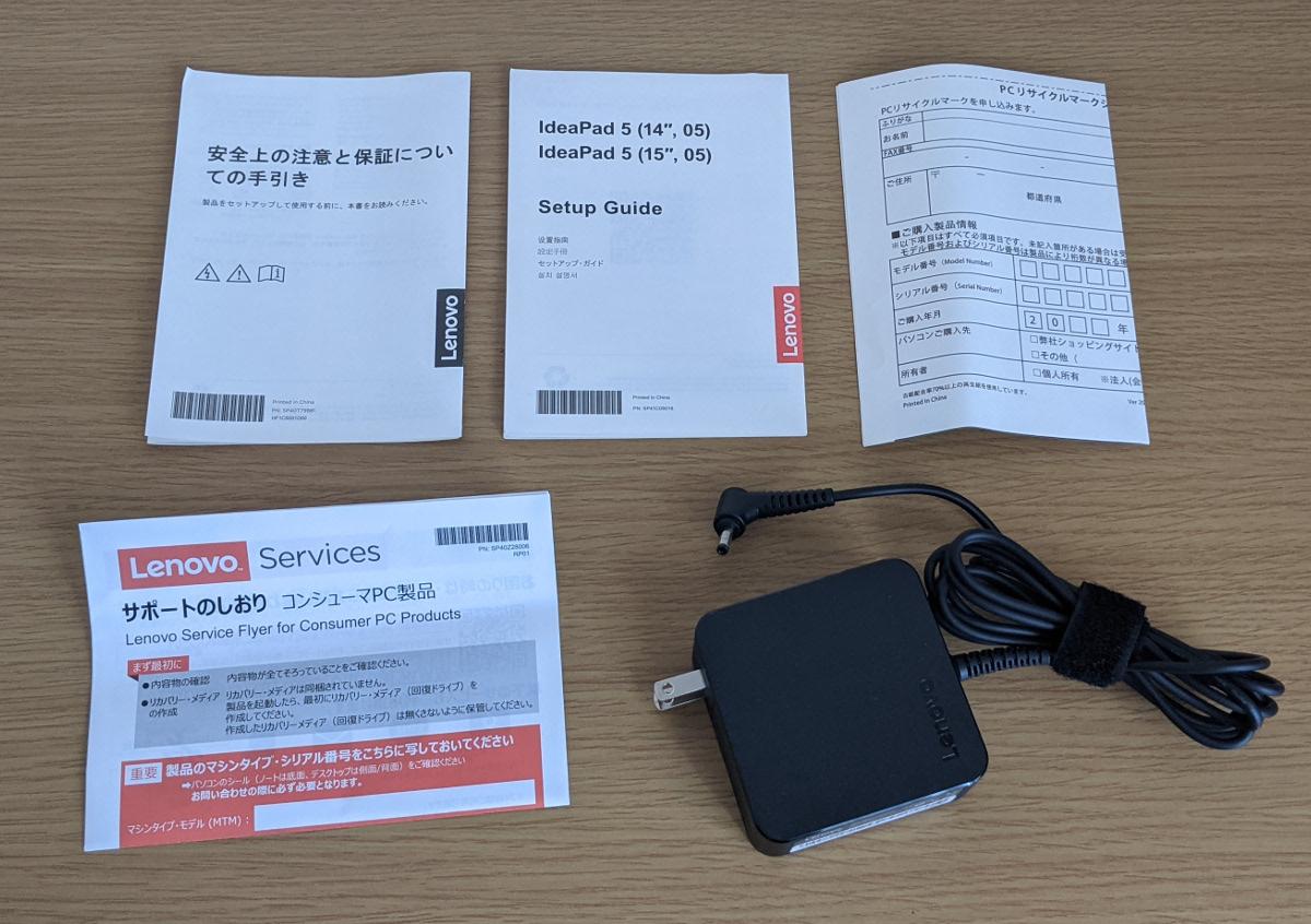 Lenovo IdeaPad Slim 550 14(AMD)同梱物