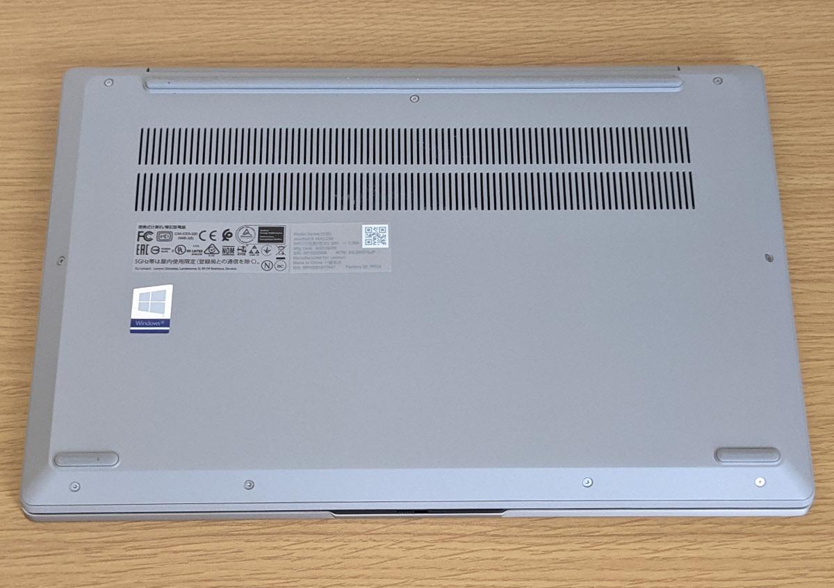 Lenovo IdeaPad Slim 550 14(AMD)底面