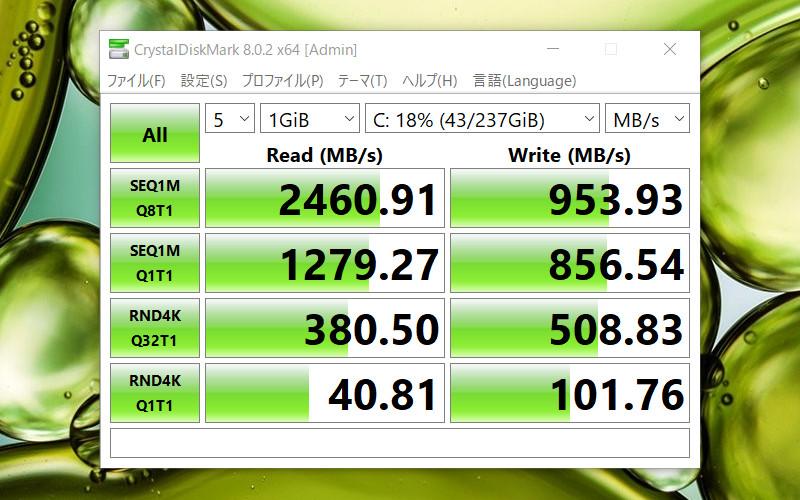 Lenovo IdeaPad Slim 550 14(AMD)Crystal Disk Mark
