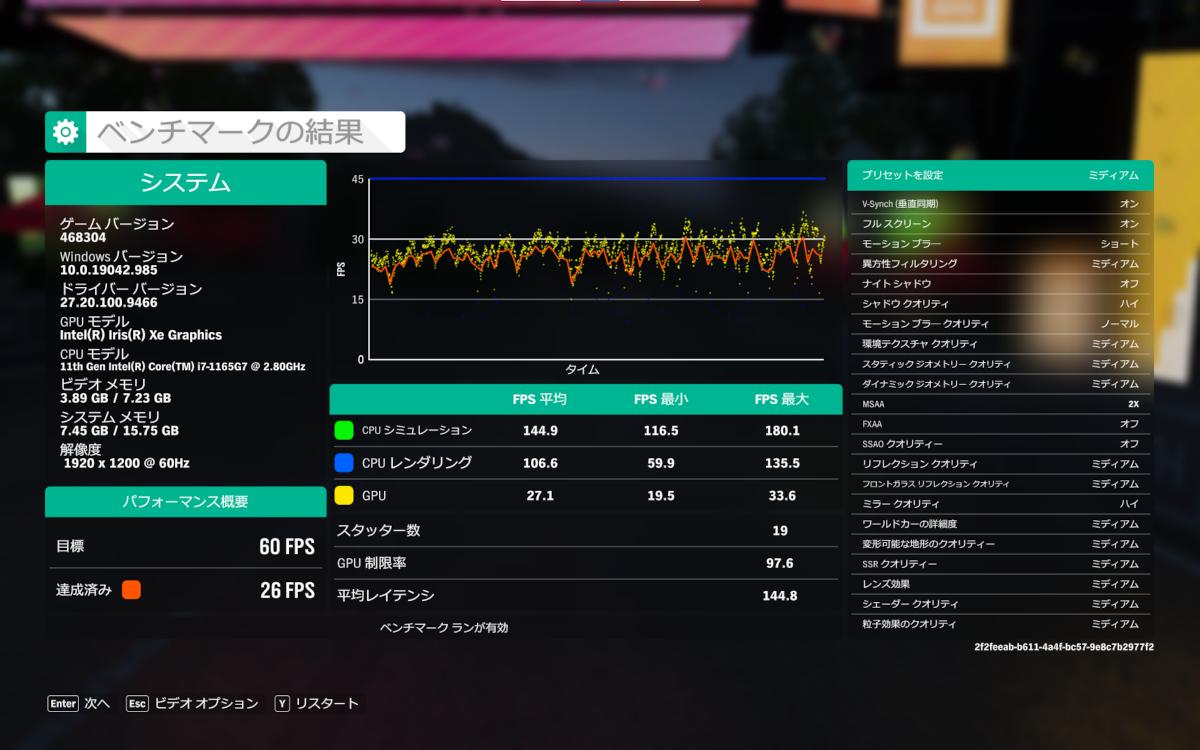 onexplayer_forzahorizon4_2