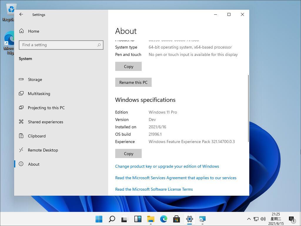 Windows 11 流出画像