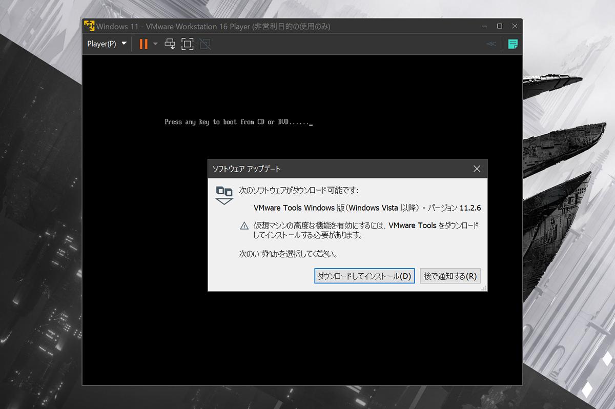 Windows10インストール2