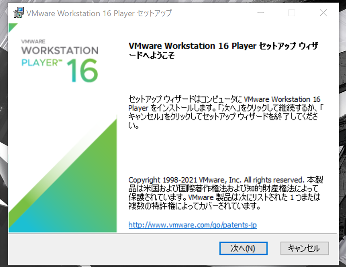 VMWare4