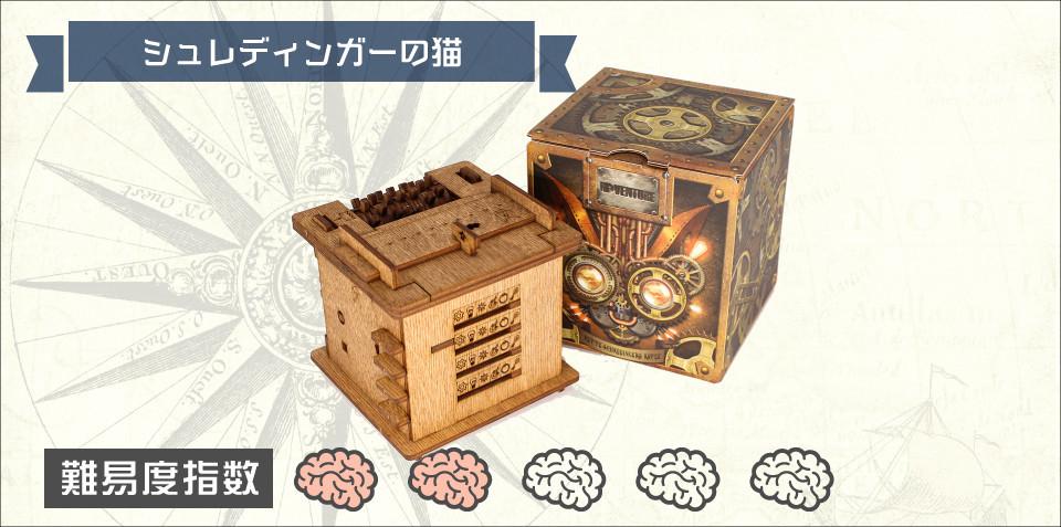 Cluebox ネモ船長とノーチラス号の謎