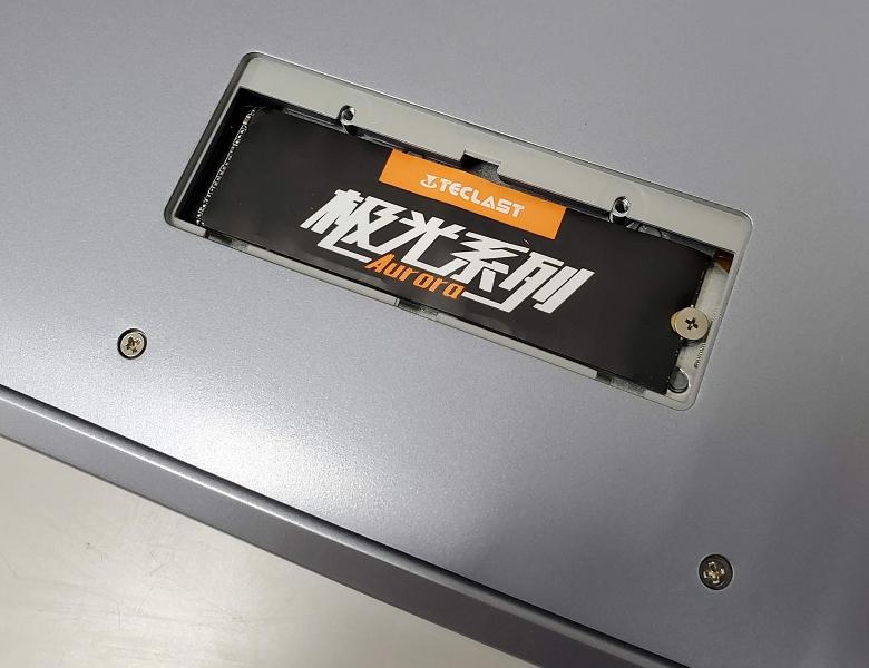 SSDはDIYにより交換可能