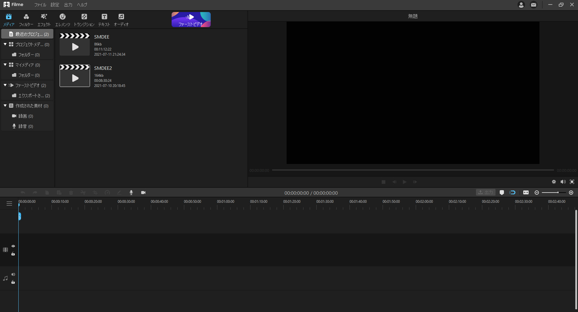 iMyFone Filmeビデオエディター