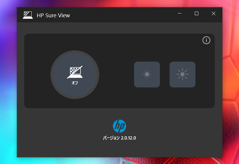 HP Elite Dragonfly G2 HP Sure View Reflect