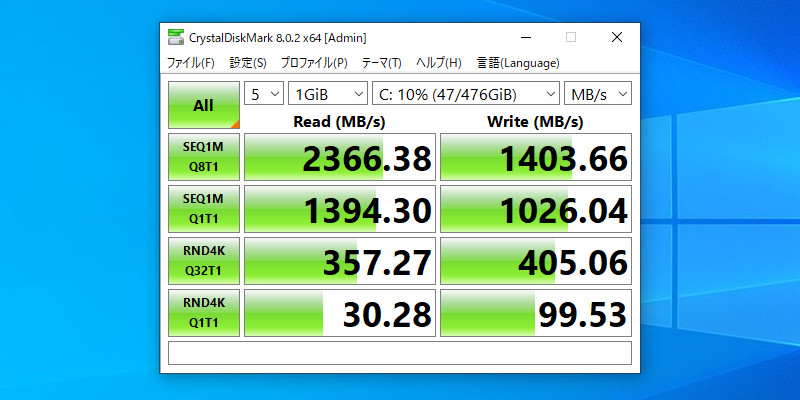 HP ProBook 430 G8 Crystal Disk Mark
