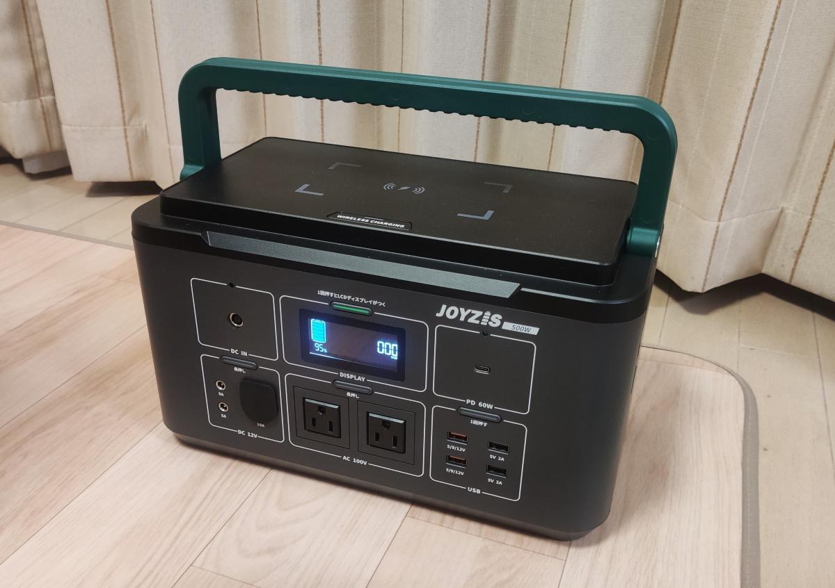 joyzis_portable power supply_br500
