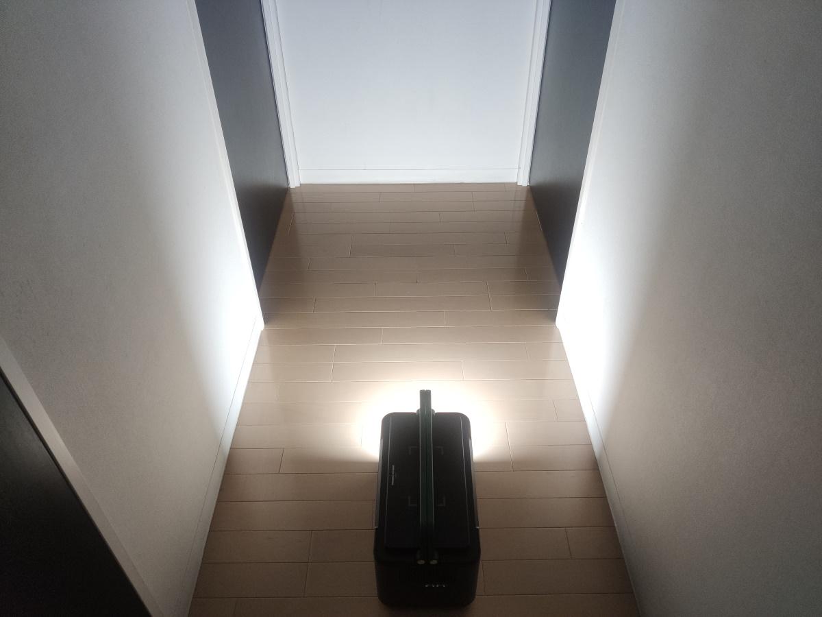 light_wide