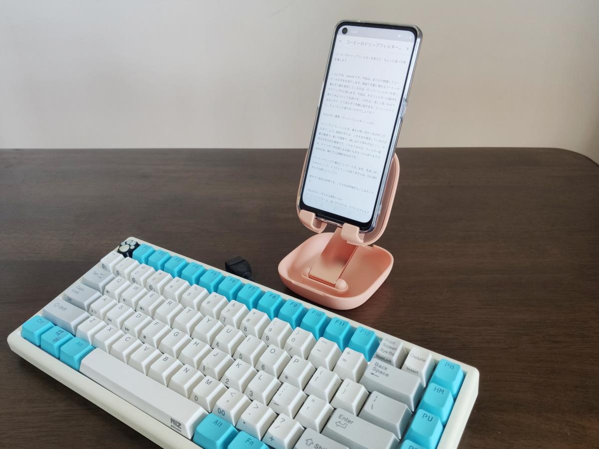 smapho_with_keyboard