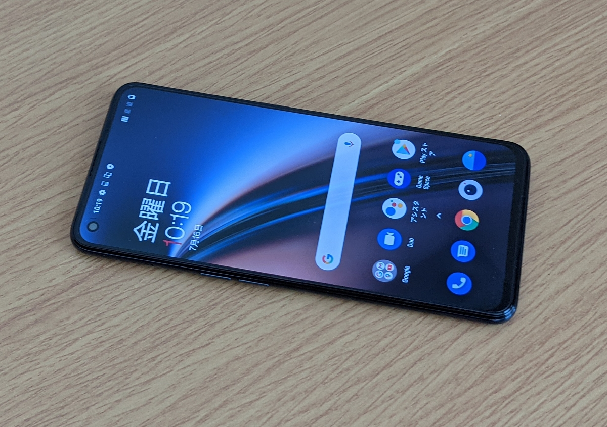 OnePlus Nord Core Edition 実機レビュー