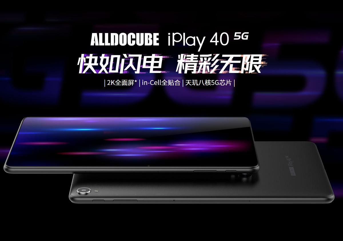 ALLDOCUBE iPlay 40 5G