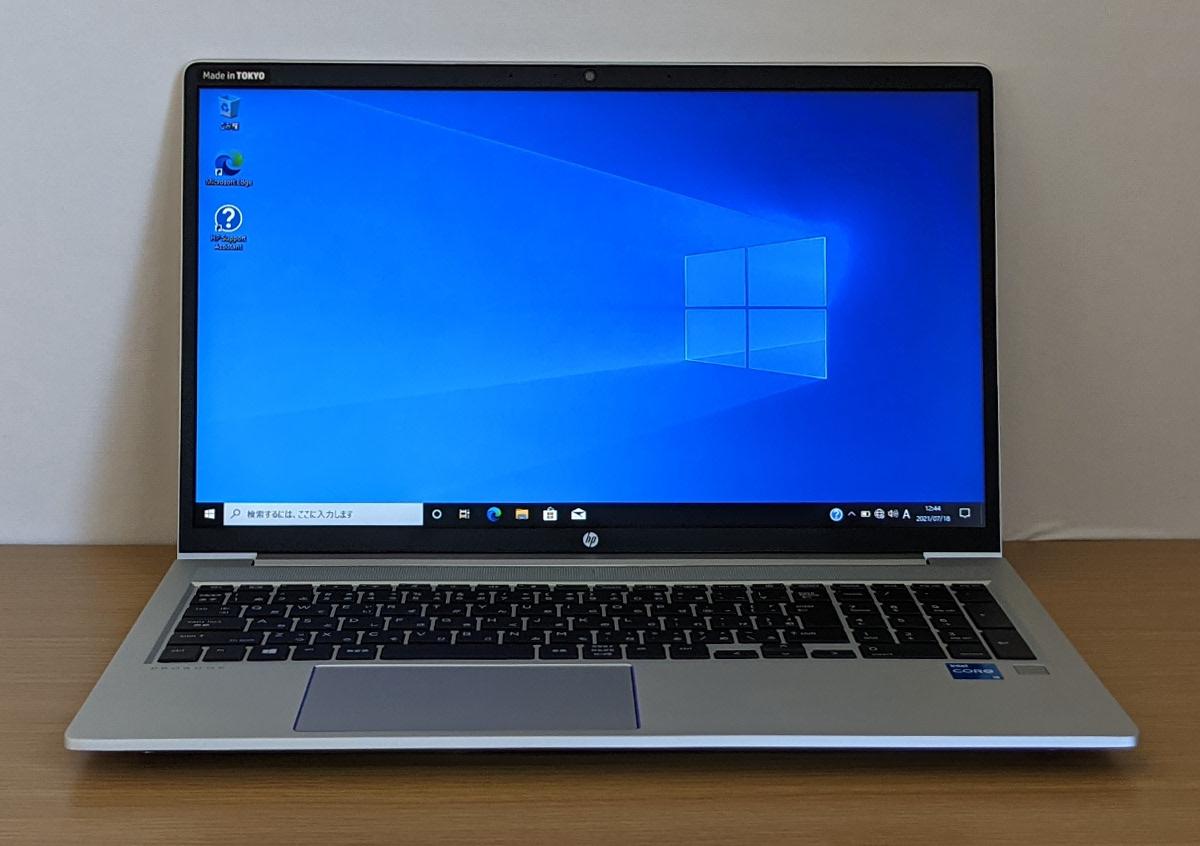 HP ProBook 450 G8 正面