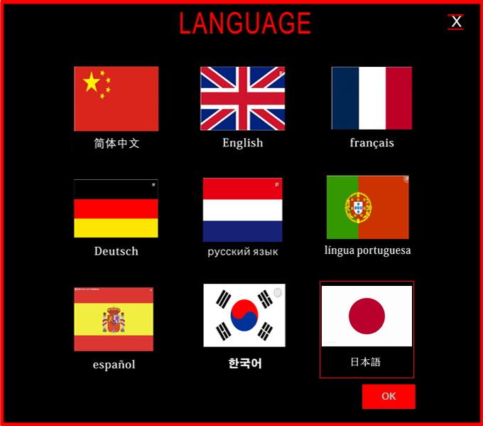 app_language