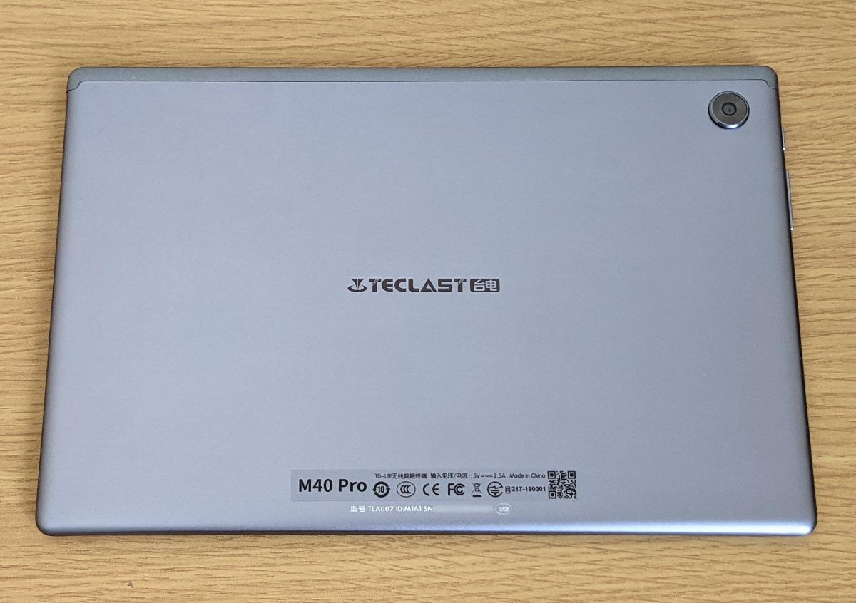 Teclast M40 Pro 背面