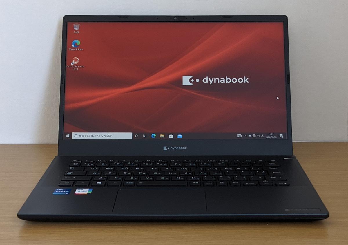 dynabook MZ/HS ディスプレイ