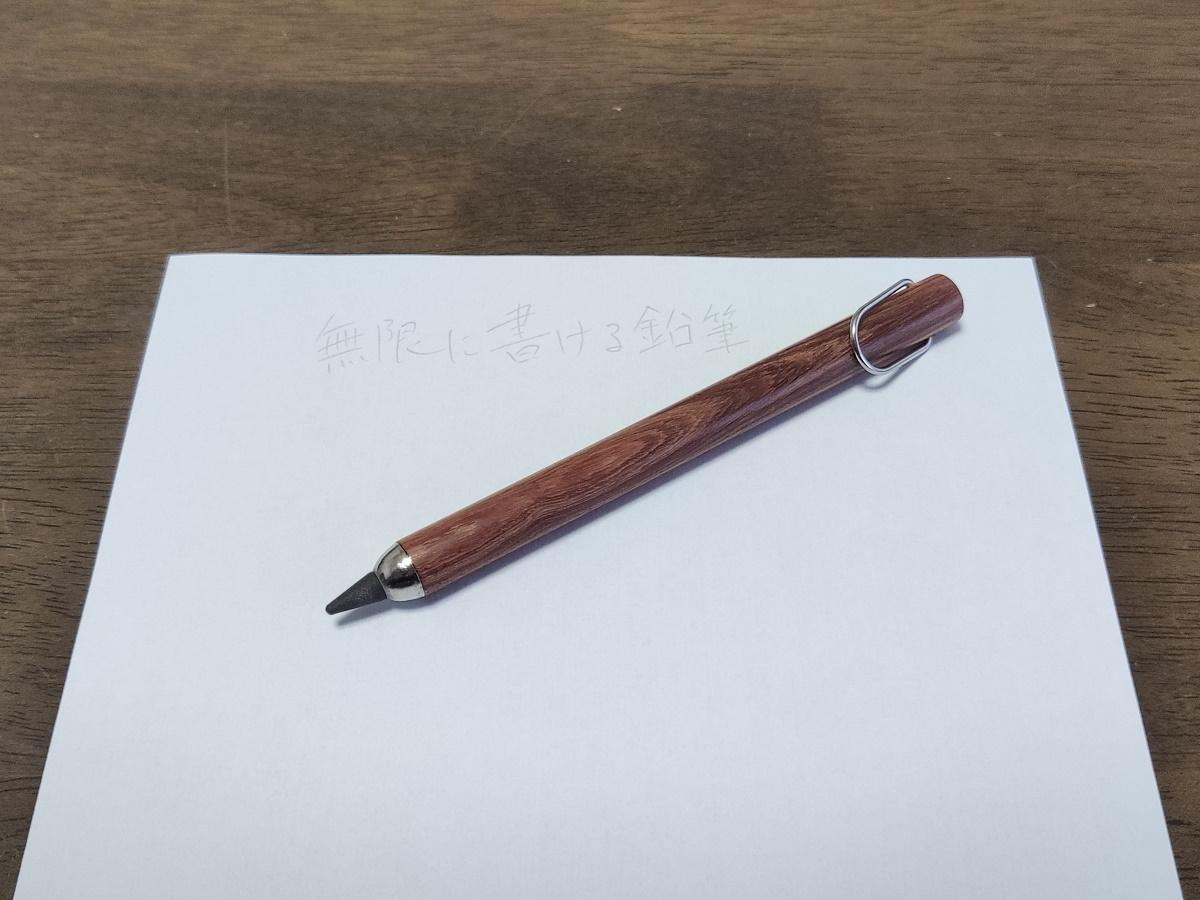 eternal pencil