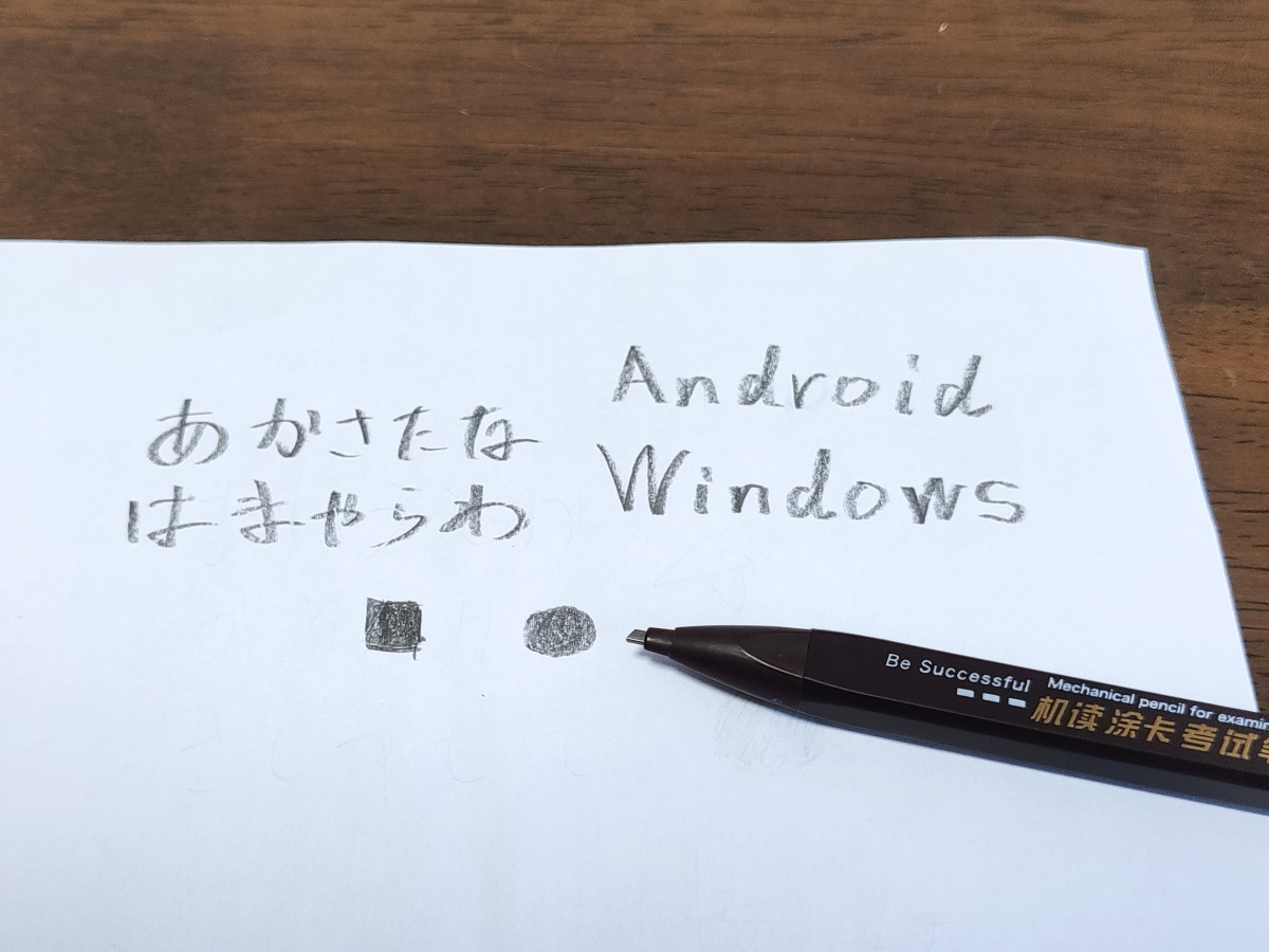 flat pen_writing