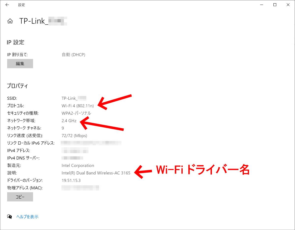 setting_wifi