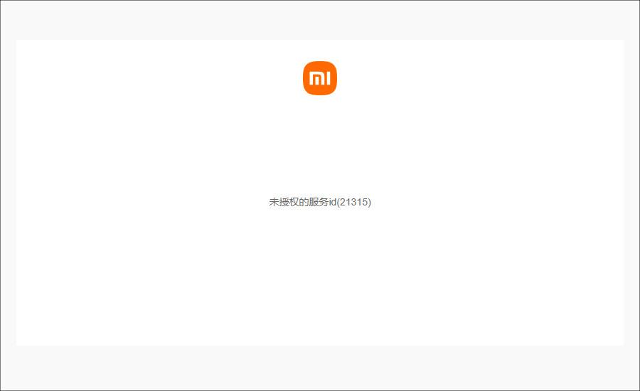Xiaomiが9月15日にグローバル発表会を開催