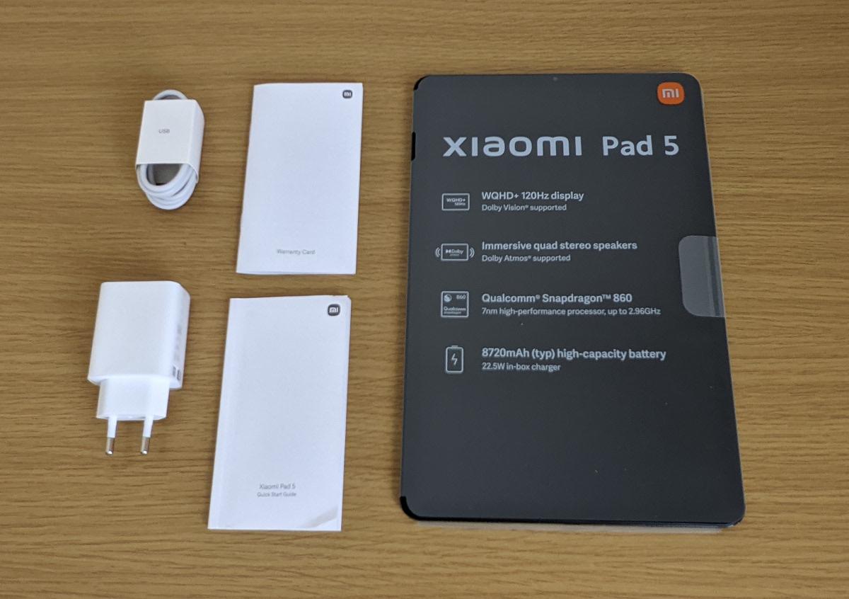 Xiaomi Pad 5 同梱物