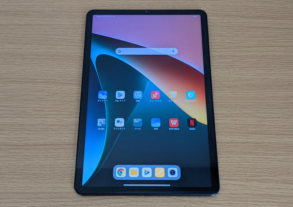 Xiaomi Pad 5 前面