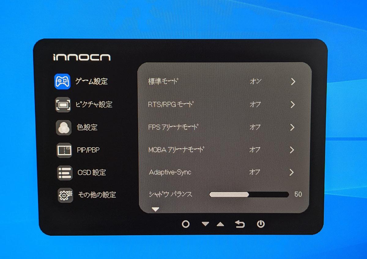 Innocn 29インチ ウルトラワイドモニター WF29-PRO